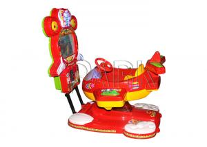 Quality 3D Fly Ship Commercial Plastic Kiddy Ride Machine for sale