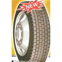 Quality Snow tire 12R22.5 for sale