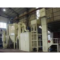 Buy cheap Calcium Carbonate Powder Processing Line from wholesalers