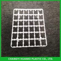 Buy Supply free sample Plastic incubator egg tray at wholesale prices