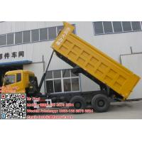 Quality Dongfeng yellow high class tipper truck  4x4 dump truck 20 ton tipper 4x4 dump truck 20 ton tipper 4x4 dump truck 20 ton for sale