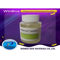 Quality Resin Free Ink  Dispersant Additives Hydrophilic Polymer With Pigment Affinity for sale