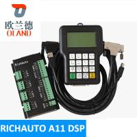 China Fast Reading Speed DIY CNC Router Parts , DSP Hand Controller For Wood Router on sale