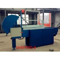 Quality wood shaving machine,wood shavings press machine,wood shave making production whole line for sale