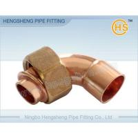 Quality Copper Bent Tap  Connector  F x F1 for sale