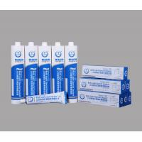 Quality Silastic RTV 2 silicone for sale