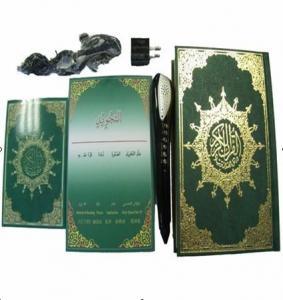 China Super Quran Reader Pen QA6080 4GB on sale