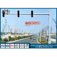 Quality Traffic Lighting Steel Tubular Pole with Single Arm for Traffic Industry for sale