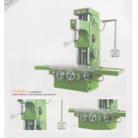 Quality Vertical Fine Boring-Milling Machine (T7220C) for sale