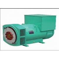 Quality 14kw / 17.5kva Diesel Small Brushless Alternator With CE ISO SASO for sale