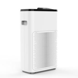 Quality Smart Home HEPA H11 365nm Portable Air Purifier for sale