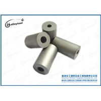Quality Cemented Tungsten Carbide Cutting Tools Cold Heading Dies For Making Bolts And Nuts for sale