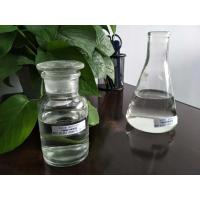 Quality Catalytic Agent Liquid Sodium Methoxide 30% Laboratory Reagents , Analytical Reagents for sale