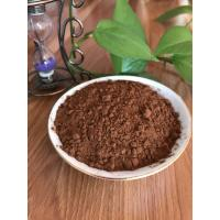 Quality AF01-G AA Class Unsweetened Alkalized Cocoa Powder , High Quality Cocoa Powder Health for sale