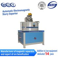Quality 2T 380ACV Electromagnetic Slurry Separation Equipment With Water or Oil Cooling Magnetic Separator Machine for sale