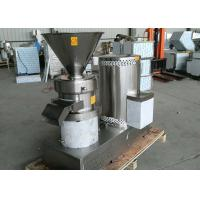 Quality Vertical Ultra Fine Grinding Equipment For Peanut Butter 80Kg Capacity for sale
