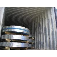 Quality 08al Cold Rolled Steel Strip 3 for sale