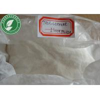 Quality Top Quality White Steroid Powder Testosterone Isocaproate for Fat Loss for sale