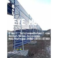 China Single Wall Dust Control Windbreak Fence, Coal Pile Perforated Steel Wind Fence for Thermal Power Plant on sale