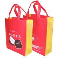 China Non Woven Fabric Handle Bags wholesale