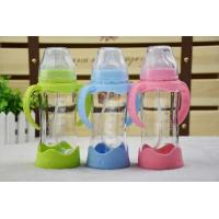 Quality 180ml Breast Milk Bottle Borosilicate With BPA Free Handle and Bottom for sale