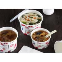 Quality Logo Printing Takeaway Soup Containers , Disposable Soup Containers With Lids for sale