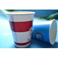 Quality Custom Logo Printed Vending Paper Cups Single Wall For Hot Drinks for sale