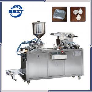China DPP80 semi-automatic syringe/tablet/capsule/liquid blister packing machine on sale