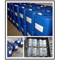 Quality High Purity XY LINK311 Curing Agent For TDI AND MDI System CAS 21646-20-8 for sale