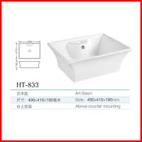 chaozhou stone countertop white wash hand basin sink sanitary wares