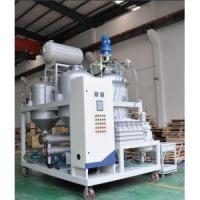 Quality YNZSY Automatic Waste Engine Oil Recycling Plant for sale
