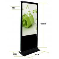Quality Shopping Mall Wireless LCD Floor Stand Display with MP4 MPG2 MP3 for sale