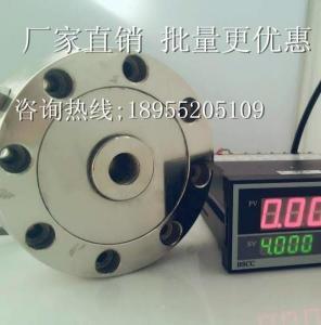 factory direct Bengbu gold spokes JLBU / JHBU pull pressure sensor with four monitors XM
