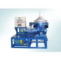 China High Vacuum Centrifugal Oil Purifier Machine Removes Water Grease on sale