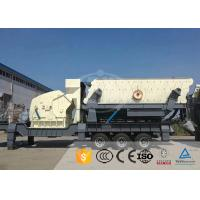Quality Portable Mobile Stone Crusher Plant High Manganese Steel Fast Crushing Ratio for sale