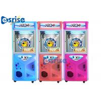 Quality Blister Arcade Grabber Machine , Claw Vending Machine Happy World Prize for sale