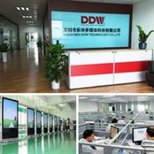 Shenzhen DDW Technology Co., Ltd