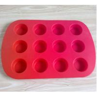 Quality silicone cake mould with 12cups for sale