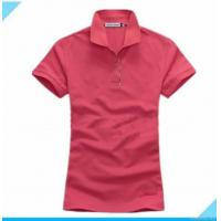 Quality Pure Color Hot Sale Polo Shirt for sale
