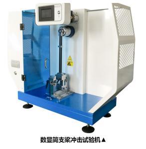 5J Digital Display Plastic Testing Equipment Sharpy Imapct Testing Machine With Printer ISO 179