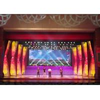 Quality Music Concert Stage LED Video Curtain RentalP3 HD Image Video Wall LED Display for sale