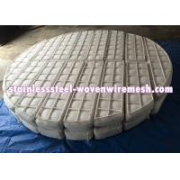 Quality PTFE / FEP / ETFE / PVDF Mesh Pad Mist Eliminator For Chemical Industry for sale
