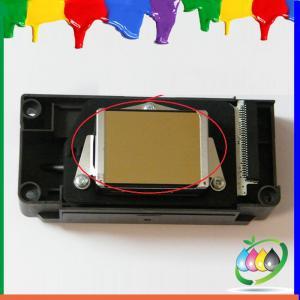 China printhead for Epson R1900 R1800 R2000 R2400 printer head on sale