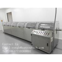 Quality Medical Soft Net Automated tumbler dryer SUS 580 * 600mm , SS for sale