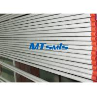 Quality Heavy Wall Thickness Duplex Steel Tube ASTM A789 UNS S31803 10mm / 12mm / 14mm for sale