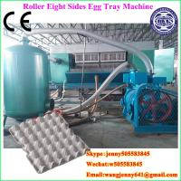 Quality 30 cavity egg tray making machinery from Longkou Fuchang-whatsapp:0086-15153504975 for sale