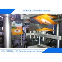 Quality Vegetable Seeds Automatic Packing Machine 50g - 250g Flat Type Bag Rotary Packing Machine for sale