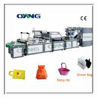 Quality Non-woven Fabric Bag Forming Machine ONL-XA700 for sale