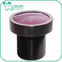 M12×0.5 Mount Car Camera Lens HD 3 Million Ultra Short For Car Driving Safe