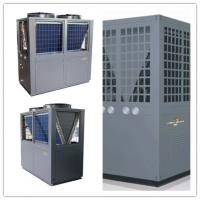 Quality 40.6 KW Low Temperature Air Source Heat Pump for EU market with EN14511 for sale